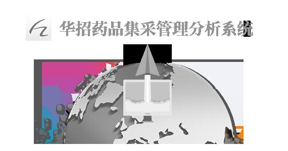 江苏华招网